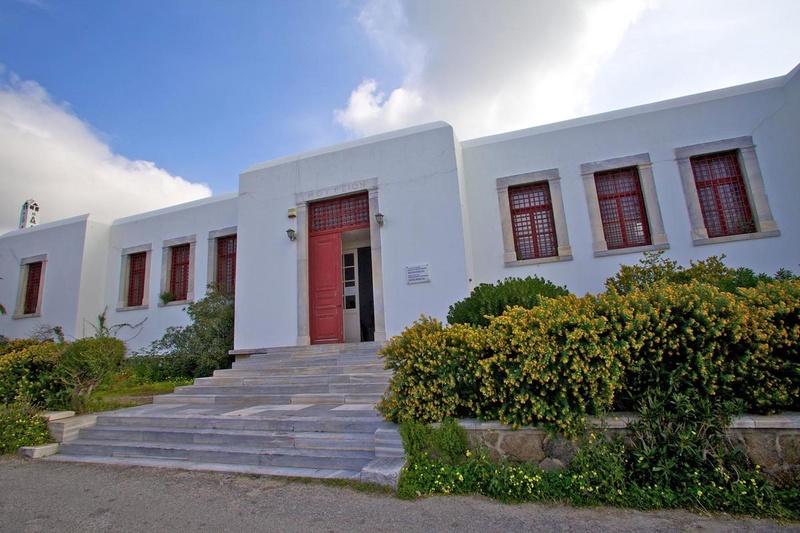 Mykonos - Archaeological Museum of Mykonos
