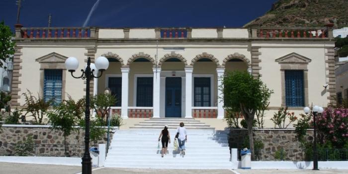 Milos - Αρχαιολογικό μουσείο