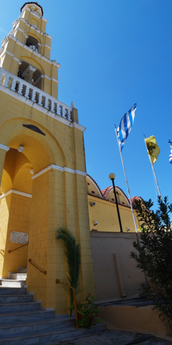 Rhodes - Αρχίπολη