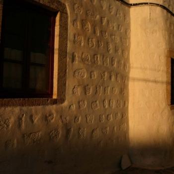 Patmos - Architecture