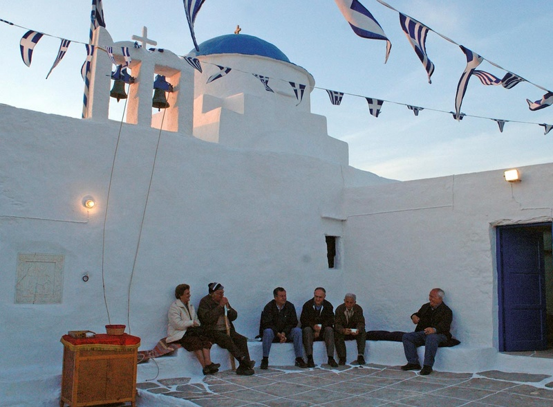 Sifnos - Πανηγύρια και Έθιμα