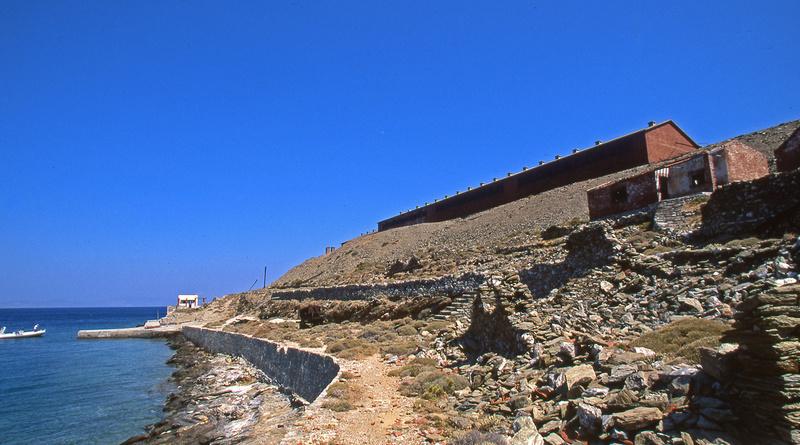 Gyaros - Γυάρος: τόπος ιστορικής μνήμης