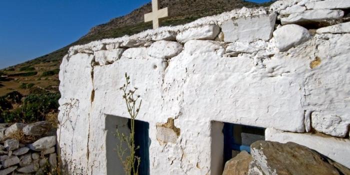 Amorgos - Κάτω Μεριά