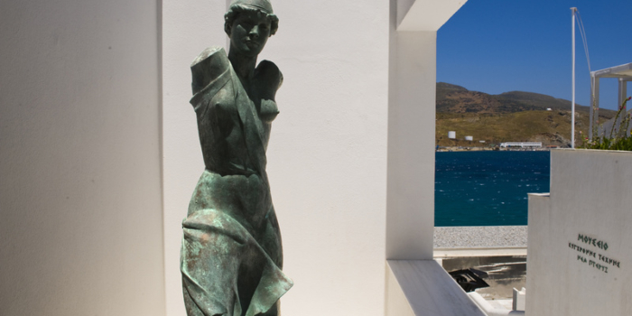 Andros - Vasilis and Eliza Goulandris Museum of Contemporary art
