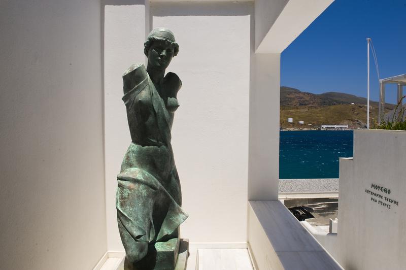 Andros - Μουσείο Σύγχρονης Τέχνης Βασίλη και Ελίζας Γουλανδρή
