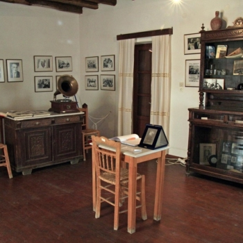 Syros - Markos Vamvakaris and his museum
