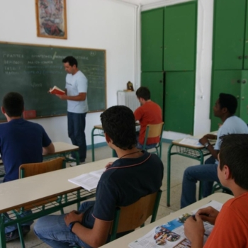 Patmos - Patmias Scholi (School of Patmos)