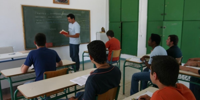 Patmos - Η Πατμιάδα Σχολή