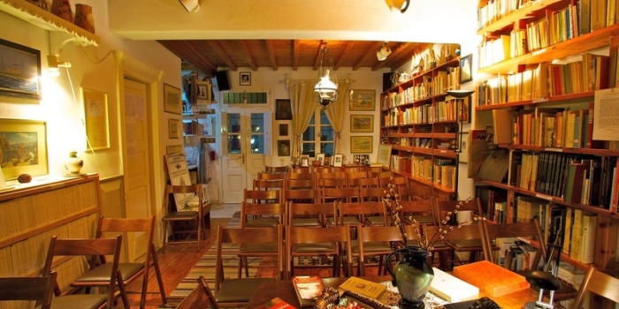 Mykonos - Στέγη μελέτης, πολιτισμού και παράδοσης